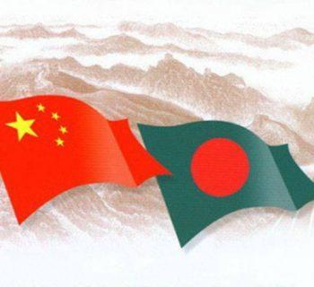 china-bangladesh