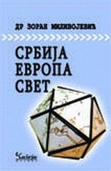 milivojevic-knjiga-naslovna